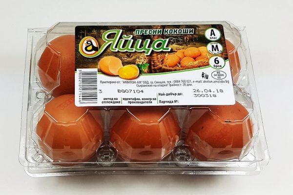 Пакетаж на яйца за консумация